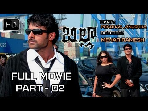 Billa Telugu  Movie  Part 02/08 || Prabhas,  Krishnam Raju, Anushka Shetty, Namitha