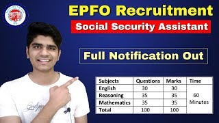 EPFO SSA Recruitment 2019 | 2,189 Posts | Exam Pattern | Syllabus | Age Limit | Apply Online