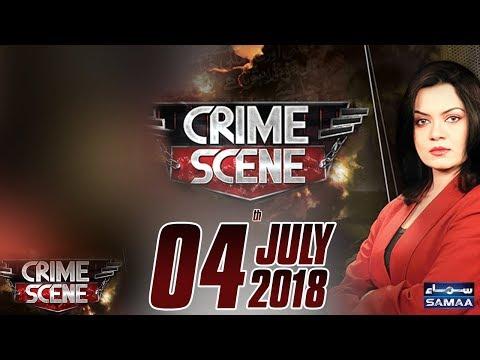 Koi Mazhab Burayi Ka Darz Nahi Deta | Crime Scene | Samaa TV | 04 July 2018