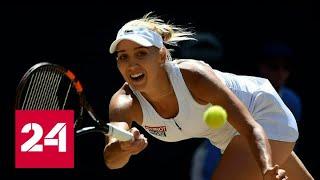 Теннисистке Елене Весниной подбросили украденные медали. Дежурная часть - Россия 24