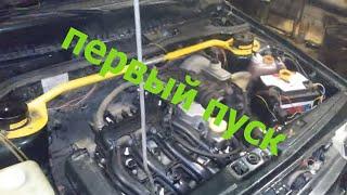 Ваз 2109. Установка 16 кл. двигателя от приоры электрика 2 часть
