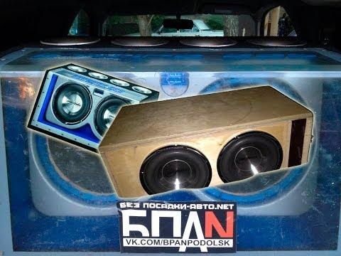Сабвуфер MAC Audio ice cube в новом коробе!