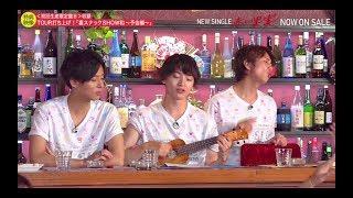 Kis-My-Ft2 20th SINGLE『赤い果実』2017.11.29 RELEASE キスマイゆるス...