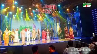 Channel I Ganar raja Grand Finale 2019 / Devdip
