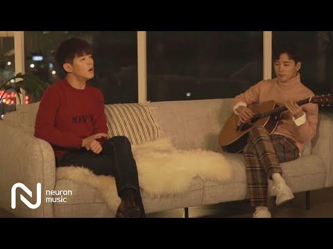 폴킴 (Paul Kim) - 둘이 (With ZAIRO) - Special Clip