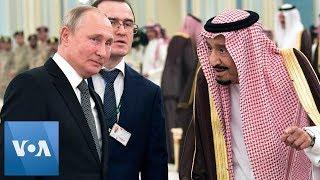 Russia President Putin Welcomed to Saudi Arabia by King Salman
