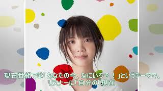 吉岡聖恵(いきものがかり)、10月22日「オールナイトニッポン」パーソ...