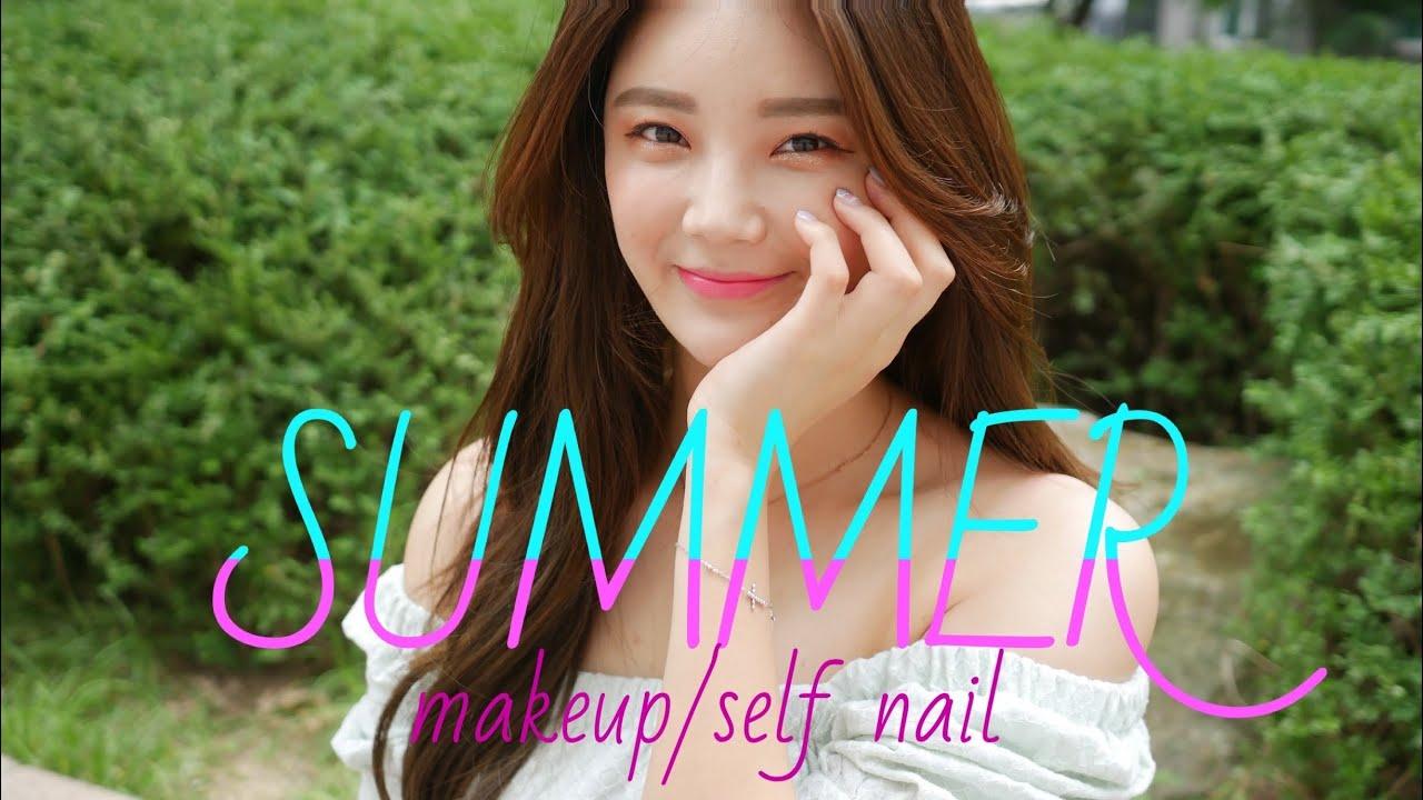 썸머 메이크업⛱/여름 메이크업💙/여름준비/여름 셀프 네일