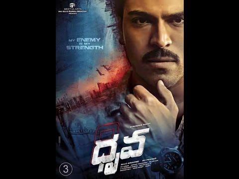 Dhruva HD movie download link ( telugu)
