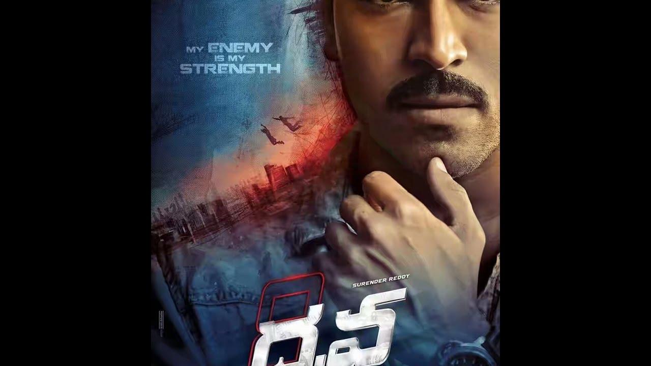it movie download in telugu