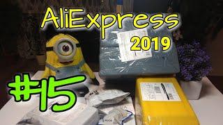 #15 Нова Розпакування та Огляд посилок з Китаю (Що Купити на AliExpress)