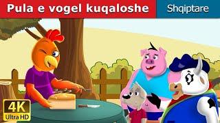 Pula e vogel kuqaloshe | Perralla per femije | Kukulla per femije shqip | Perralla Shqip