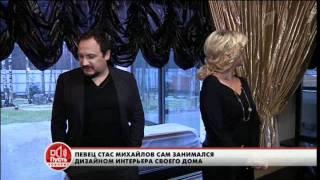 Стас Михайлов в программе пусть говорят.