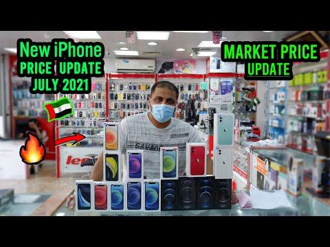 iPhones Price update 2021 Uae, Abu Dhabi, Dubai | iPhone 12,