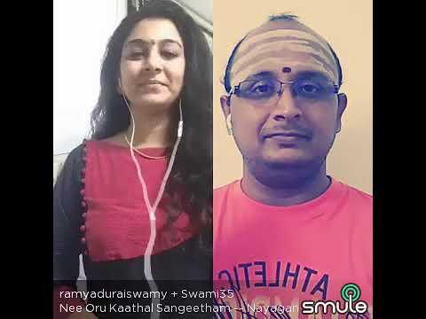 Nee Oru Kaathal Sangeetham💘🌹Marvellous Melody By Swami Sir & RamyaDuraisamy💘🌹