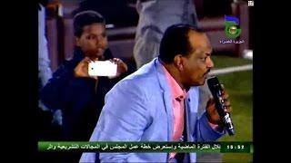 عاصم البنا - حبيبتي زينب - مهرجان السياحة والتسوق الاول بومدمدني 2015م