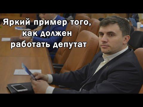 Николай Бондаренко депутат - блогер