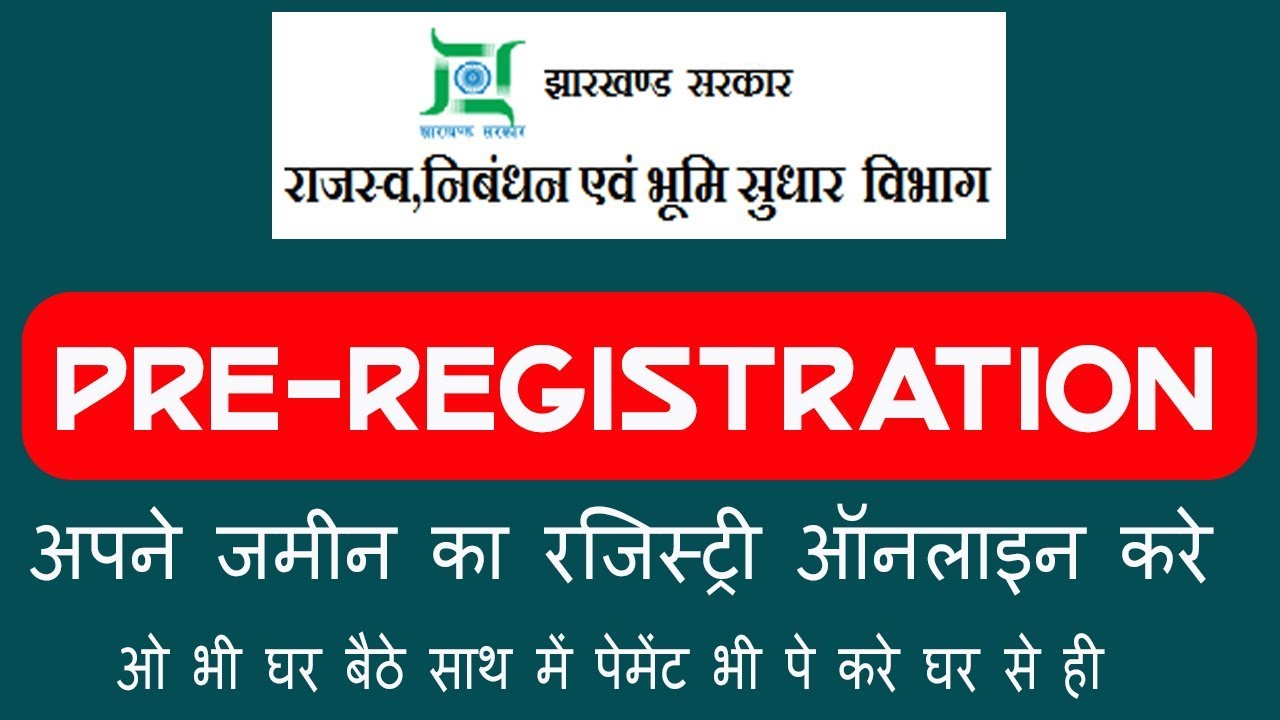 खुशख़बरी Pre Registration for Land Registry in regd Jharkhand gov in-2017,  Digital News Analysis