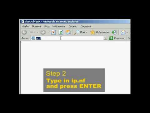 What is my IP address? Video tutorial.