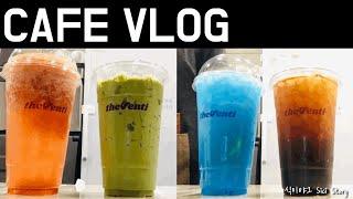 Cafe Vlog/카페 브이로그/더벤티 자몽에이드, 녹…