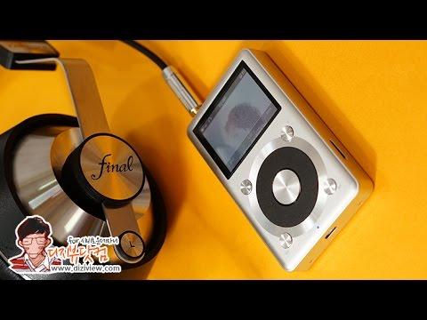 FiiO Portable High Resolution Lossless Music Player : X1