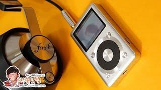 fiio portable high resolution lossless music player x1