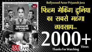 Film Making Is World`s Most Expensive Business-Bollywood Actor Priyansh Jora || Let`s Talk -SSJ Live