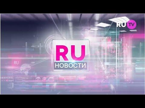 RU Новости - Презентация клипа ЮрКисс - Маргарита