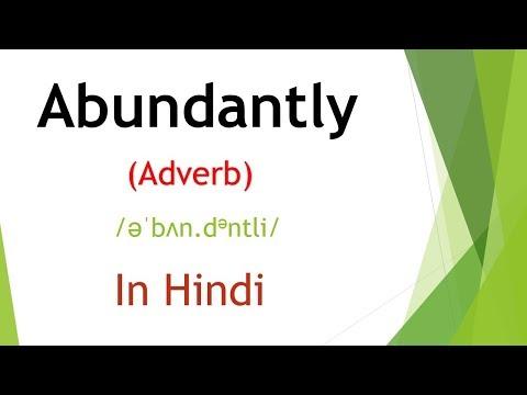 Abundantly meaning in Hindi   English Vocabulary   SSC CGL   IBPS PO, UPSC, PCS