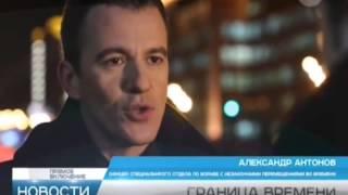 ГРАНИЦА ВРЕМЕНИ 2015 Фильм Сериал Смотреть онлайн Анонс
