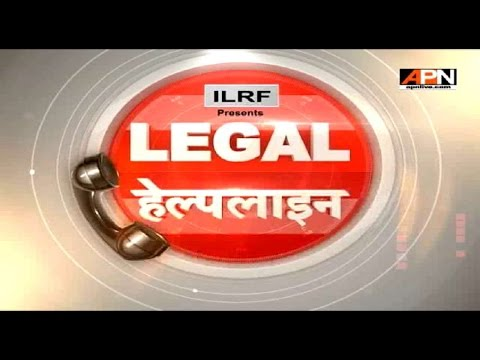 APN News Legal Helpline: Criminal appeal related rules