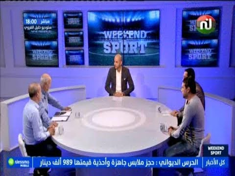 Nessma Weekend Sport du samedi 29 Septembre 2018 - Nessma tv