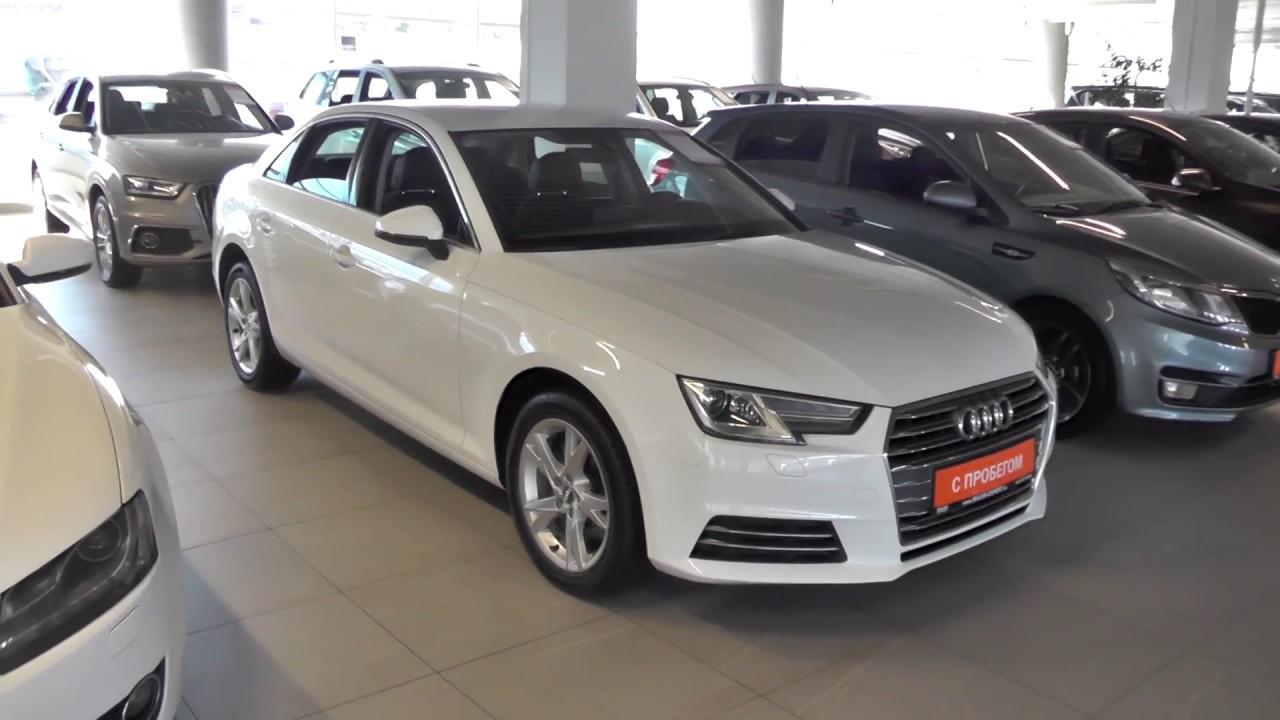 Выбираем б\у авто Audi A4 allroad (бюджет 1.500-1.700тр) - YouTube