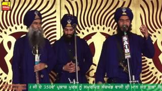 Kandhala Jattan ਕੰਧਾਲਾਂ ਜੱਟਾਂ ( ਹੁਸ਼ਿਆਰਪੁਰ ) ਸਾਲਾਨਾ ਬਰਸੀ ਸਮਾਗਮ  | FULL HD | - 2016 Part 10th End Part