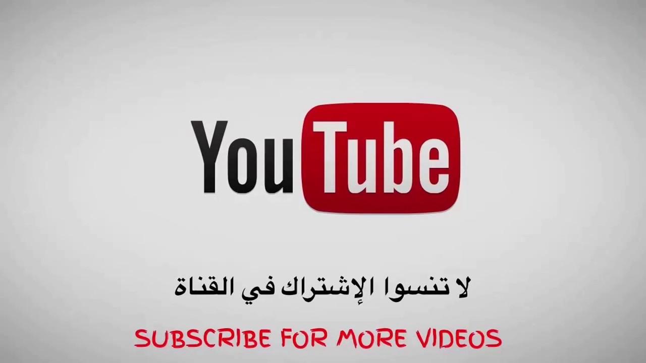 تحميل فيديو على يوتيوب