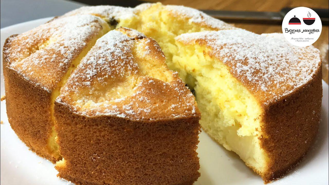Простейший вкуснейший бисквитный пирог  Можно готовить с любыми фруктами  Sponge cake