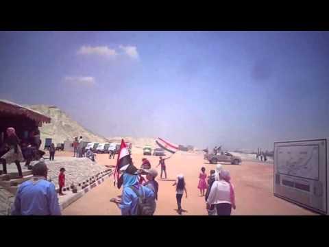 Watan Party Hama visit the new Suez Canal
