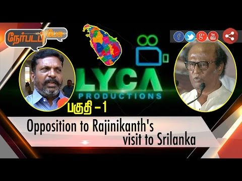 Nerpada Pesu: Opposition to Rajinikanth's visit to Srilanka    24/03/2017   Part 1