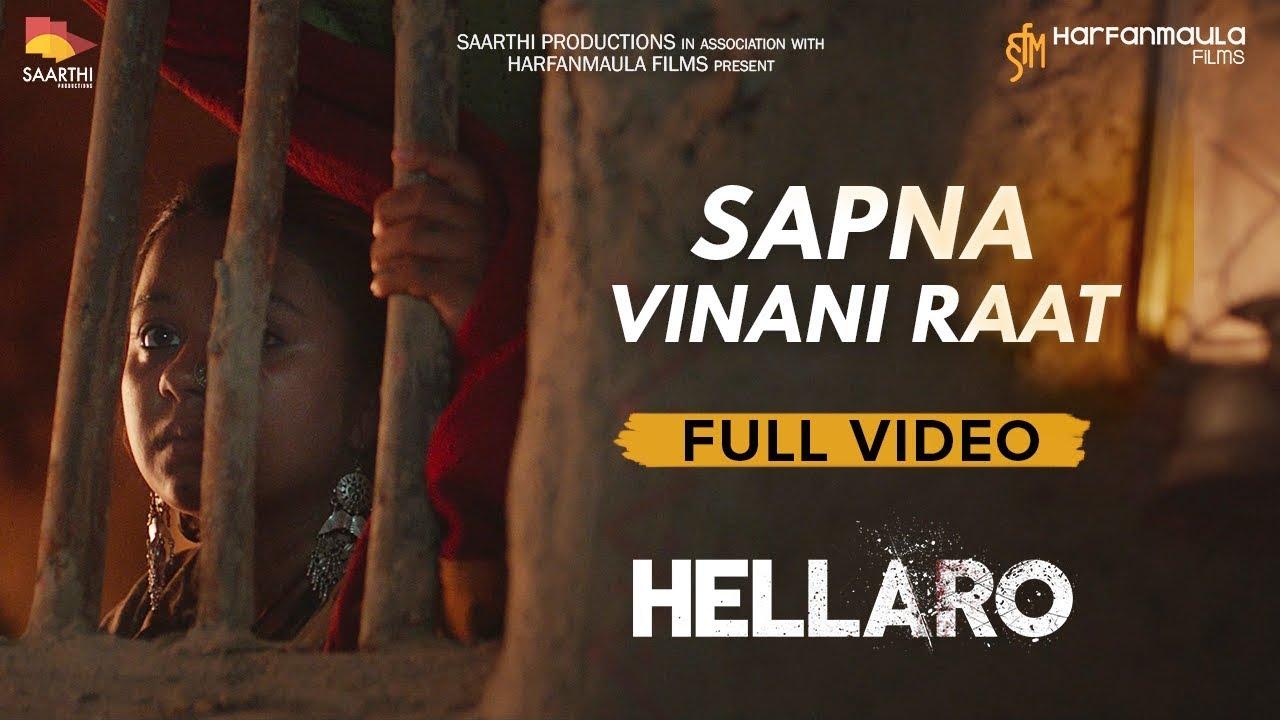 Download Sapna Vinani Raat   Hellaro   Full Song Video   Aaditya Gadhavi   Mehul Surti