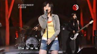 アニメ『結界師』オープニングテーマ 2007年3月14日 発売。