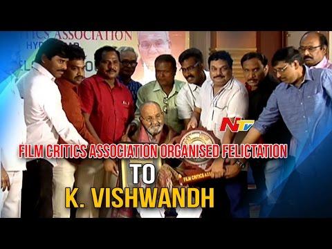 Film Critics Association Organised Felictation to K Vishwandh on the Dada Saheb Phale Award || NTV