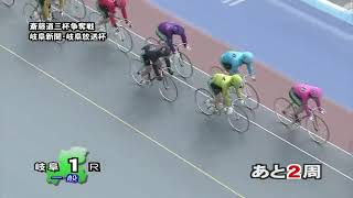 川村 晃司 林 雄一 佐藤 康紀 西川 親幸 永井 清史 吉永 和生.