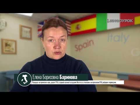 Итальянский язык: теория и методика преподавания в образовательной организации