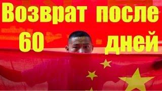 Aliexpress Обман, 8 часть. Спор. Как общаться с китайцем, чтобы вернуть деньги Aliexpress(, 2015-08-09T11:49:19.000Z)