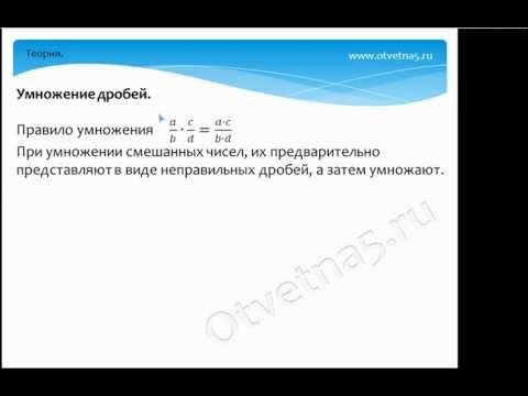 Таблица умножения для 2 класса - Math