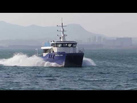 NORFOLK TERN Wind Farm Support Vessel
