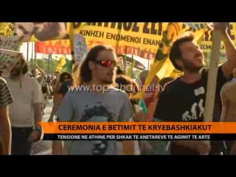 Ceremonia e betimit të kryebashkiakut - Top Channel Albania - News - Lajme