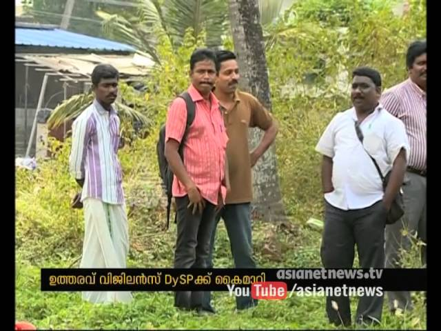 Vigilance Court Orders to take FIR on Jayasurya's Land Encroachment Case