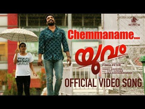 chemmaname-video-song-|-yuvam-movie-|-gopi-sundar-|-pinku-peter