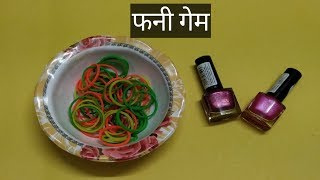 The game of dice । Kitty party games । Games for ladies ( स्कोर के संग ट्वीस्ट)
